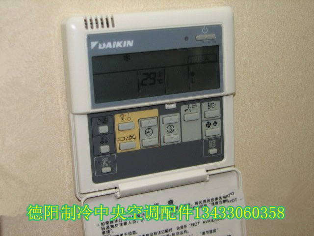 Daikin Central Air Conditioning Cable Controller Manual