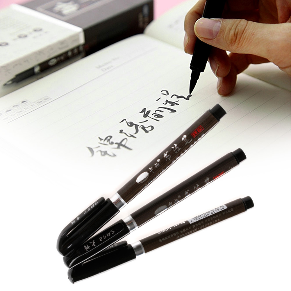 Pc chinese japanese water ink painting writing brush