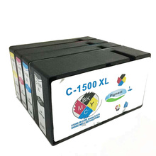 einkshop PGI-1500 compatible  Ink Cartridge For Canon PGI1500 PGI1500XL MAXIFY MB2050 MB2350 MB2150 MB2750 Printer