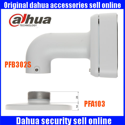Free Shipping Dahua Water-proof Wall Mount Bracket PFB302S CCTV Camera Bracket + Hanging Mount Adapter PFA103 CCTV Bracket cctv bracket ds 1212zj indoor outdoor wall mount bracket suit for bullet camera s bracket ip camera bracket