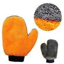 Guante para lavado de coche Coral nuevo, 1 Uds., manopla de lana corta, cepillo para lavar autos, guante de tela, herramienta de detalles automático, gris y naranja