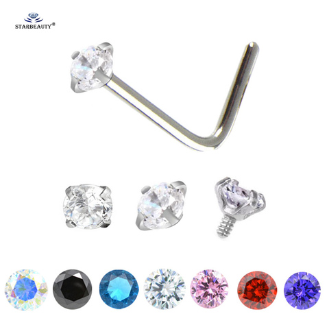 Starbeauty 1 шт l дизайн 08x7 мм кольцо для пирсинга носа с