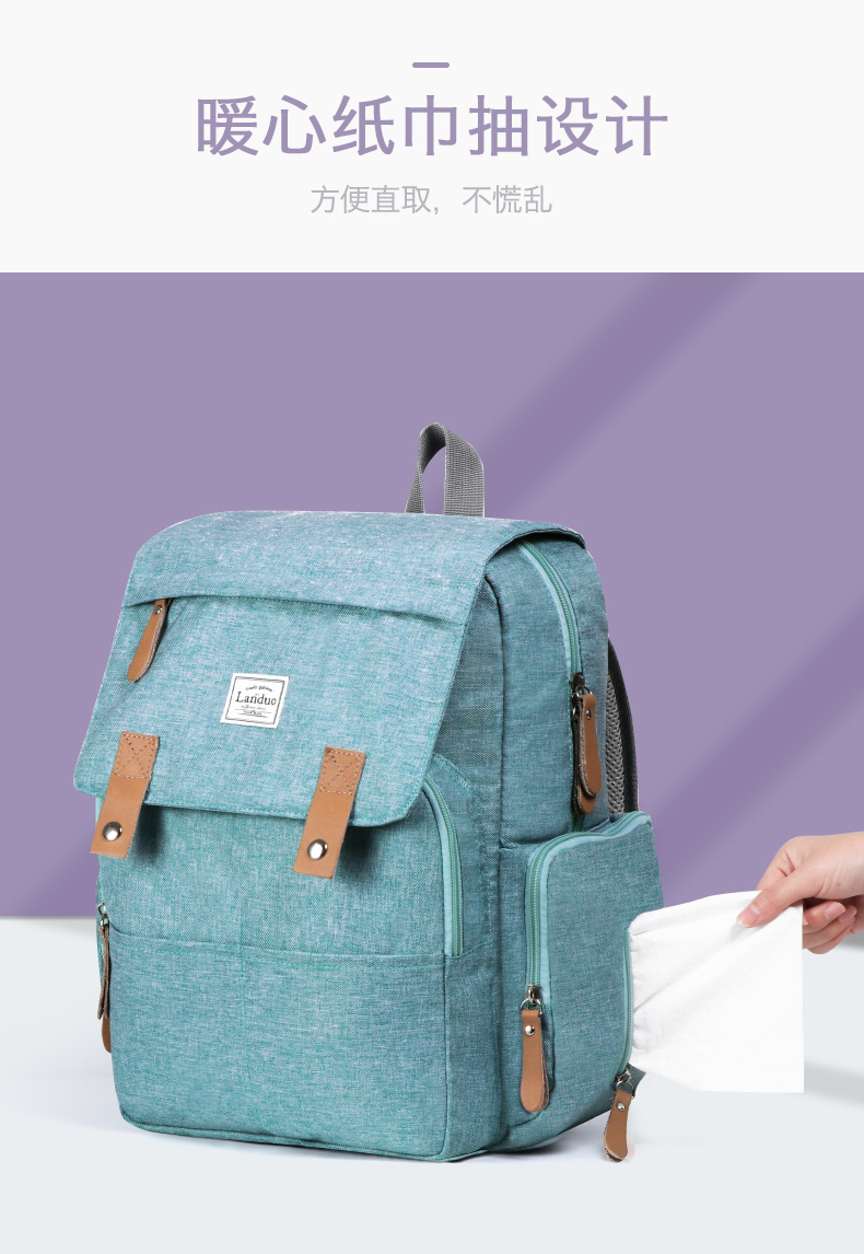 HTB1TYoLRzDpK1RjSZFrq6y78VXaY 2019 LAND Mommy Diaper Bags BACKPACK Landuo Mummy Large Capacity Travel Nappy Backpacks Convenient Baby Nursing Bags 11 types