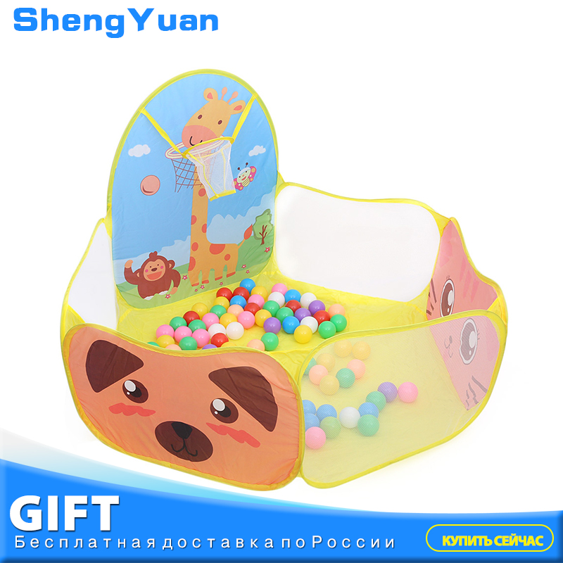 Brand Ocean Ball Pool Children Tent Wholesale Play House with Basketball Hoop Children Ball Play Pool Tent Toys 120*120*74cm