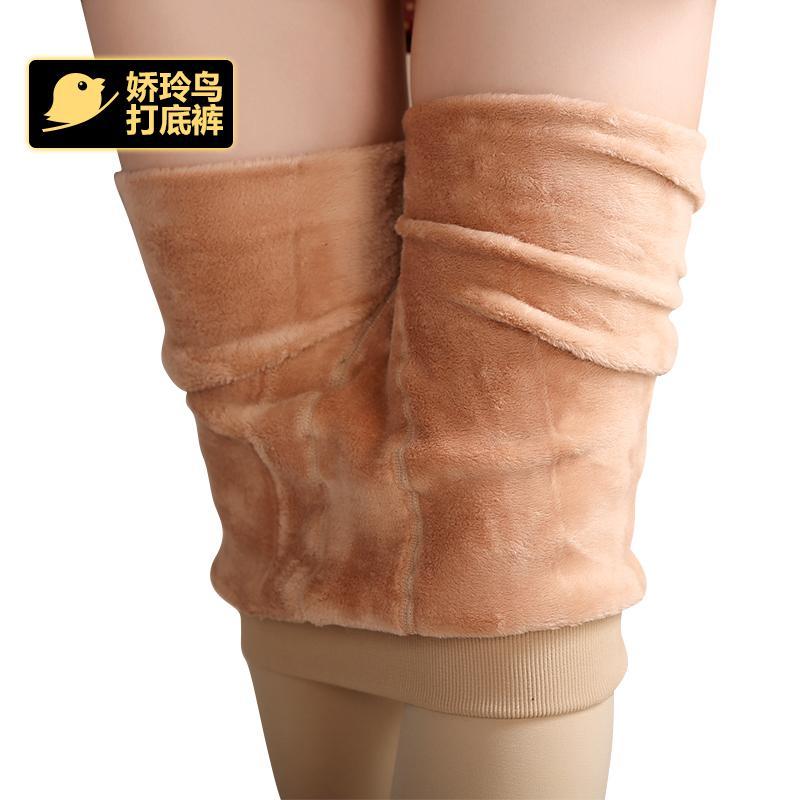 Bohocotol elastic plus velvet women's autumn and winter high waist skin color incarcerators legging trousers thickening step one 3