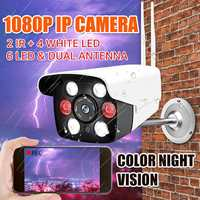 1080P WiFi Security Camera Vedio Surveillance Camera Outdoor IP Camera IP66 Waterproof Night Vision / Cloud Storage / Motion
