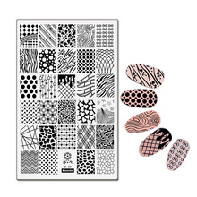 Animal Zebra Strips Pattern Stamping Template Geometry Line Design 9.5*14.5CM Large Size Nail Plate Printer Image D08