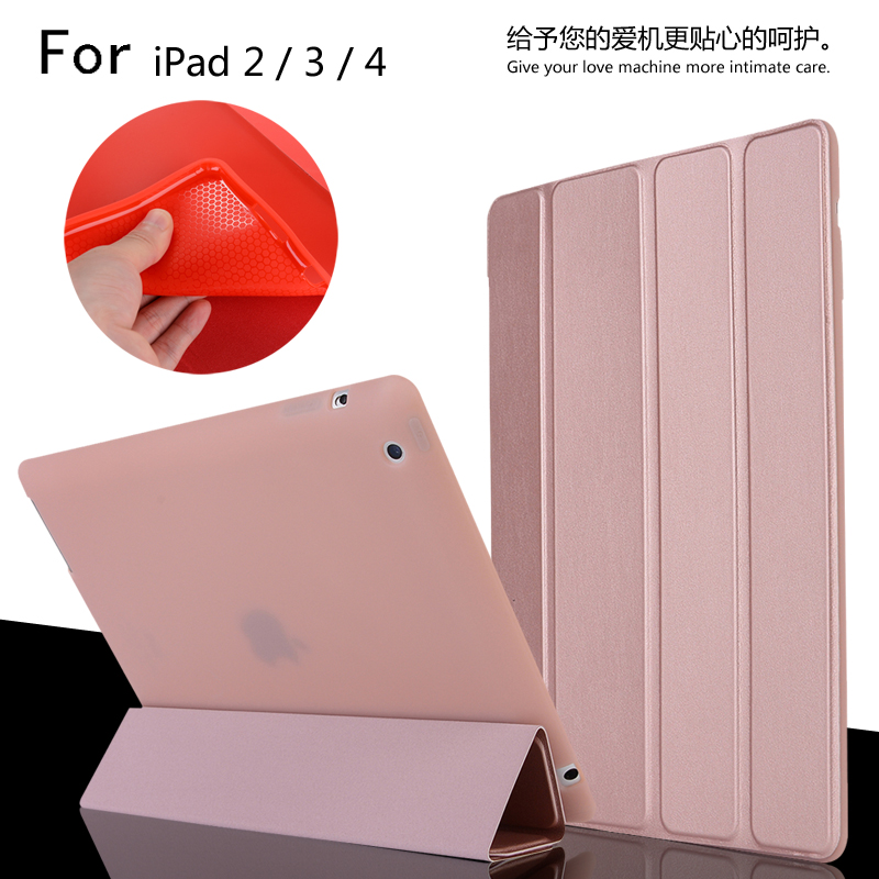 For iPad 2 / 3 / 4 High Quality Ultra Slim Smart Sleep TPU Leather Case Cover For iPad2/3/4 + Film + Stylus case for ipad 2 3 4 golp ultra slim pu leather flip case cover soft tpu back magentic smart cover for ipad 2 3 4 a1430 a1460