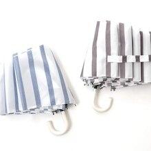Ins explosion Tri-Fold Bending Handle Umbrella Sun Protection Small Fresh Stripes  Anti-UV