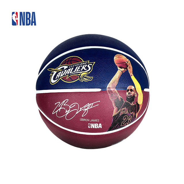 dfb83e2c93541 Original NBA Spalding Cleveland Cavaliers Lebron James Signed Version 7   Rubber Basketball Outdoor 83-349Y SBD0098A