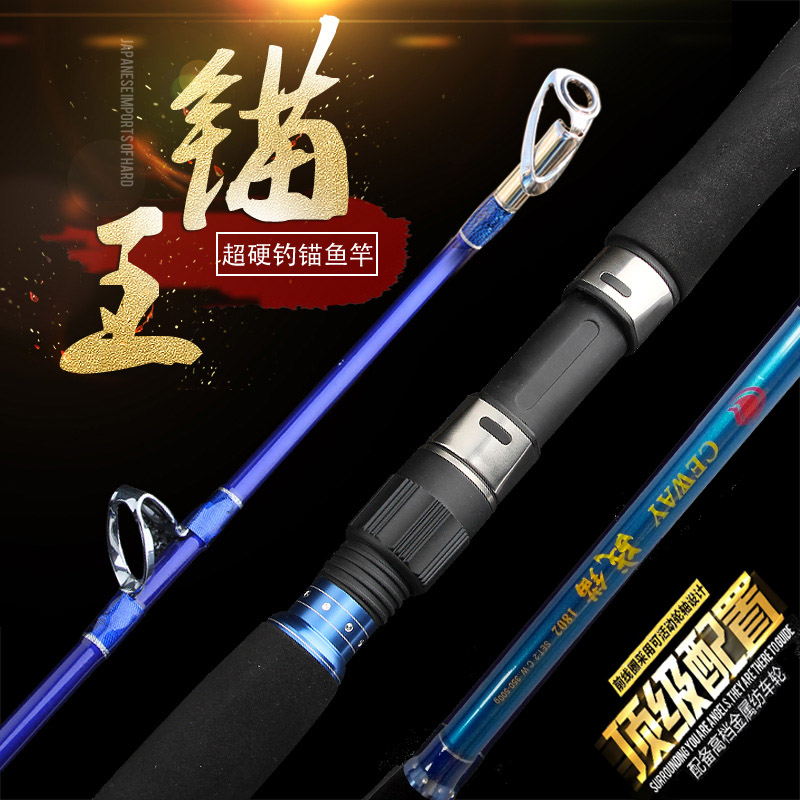 Trolling boat fishing rod tough troll rods super hard for Trolls fishing pole