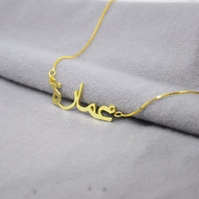 Arabic Name Necklace Collier Arabe Bijoux Stainless Steel Personalized Box Chain Custom Jewelry
