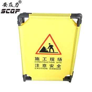 Cinza de plástico 60 * 90 Elevador dobrável Elevador Manutenção Barreira de segurança expansível A8 Local de construção Cuidado Perigo 1