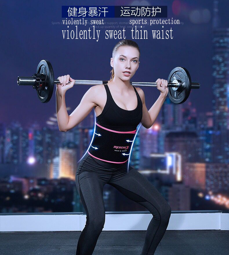 ①  Корсет пояс спортивный и фитнес талия общий пот бодибилдинг йога эластичный пояс тяжелой атлетики жи ①