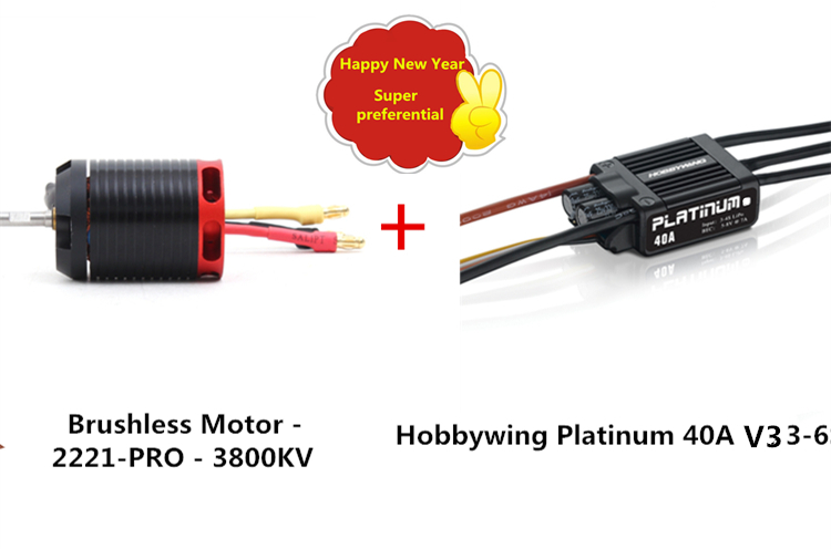 ALZRC-Brushless Motor - 2221-3800KV And Hobbywing Platinum 40A V3 ESC 3-6S eset nod32 антивирус platinum edition 3пк 2года