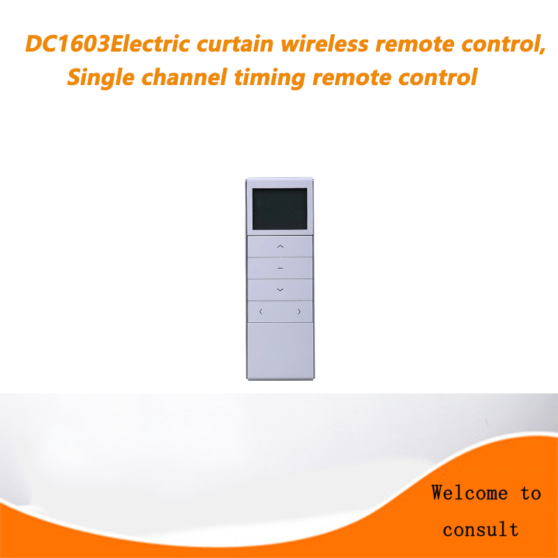 Original DOOYA Smart Home Curtain Track Motor Remote Control, DC1603 Single Channel Timing Remote Control