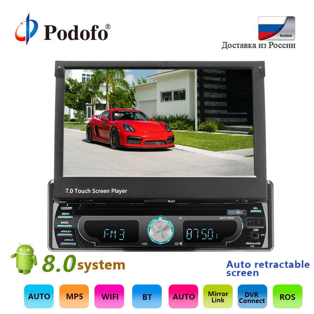 Podofo Универсальный 7 ''dvd-плеер стерео радио gps навигации выдвижной MP5 плеер Bluetooth FM Автомобильный мультимедийный плеер