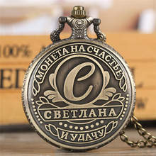 Часы yisuya кварцевые с подвеской в виде российских монет рублей