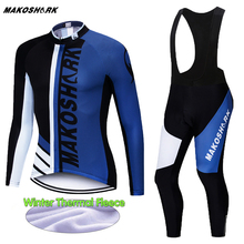 2019 Men Winter Thermal Fleece Cycling Jersey Set Long Sleeve Cycling Set Ropa Ciclismo MTB Bicycle Wear Cycling Clothes