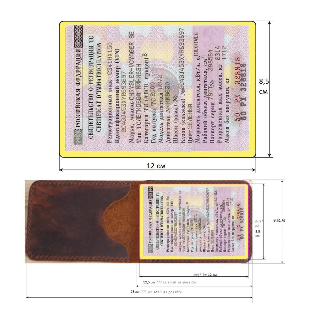 Drivers License Wallet Auto-Documents Russia Car Handwork