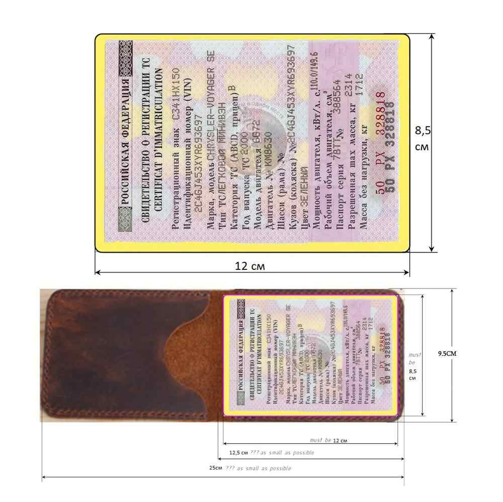 Russia Driving License Cover