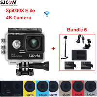 Extra 2 Battery Dual USB Charger Selfie Stick And Car Charger 2 0 4K SJCAM SJ5000X