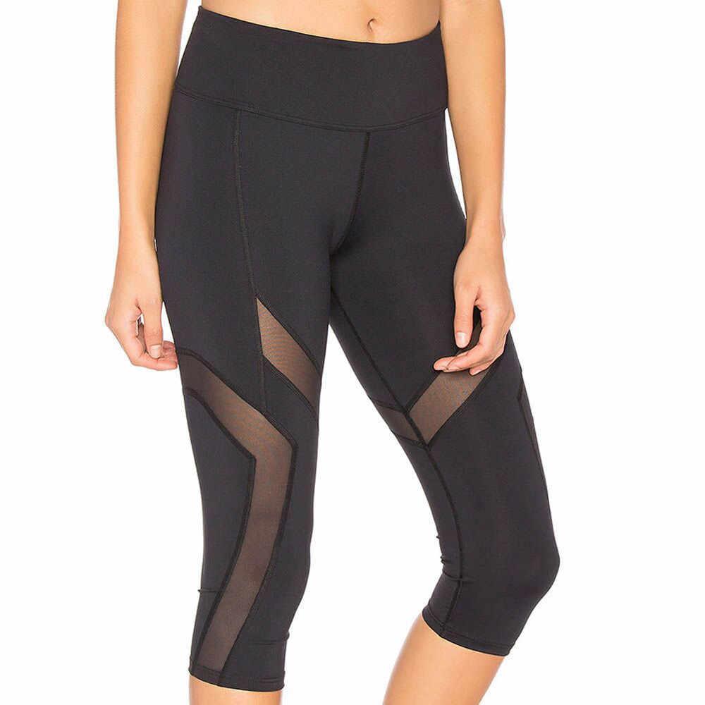 Новые сетчатые легинсы для йоги в стиле пэчворк женские Сексуальные облегающие быстросохнущие спортивные штаны летний женский Тренажерный Зал Фитнес Одежда Брюки # Ju