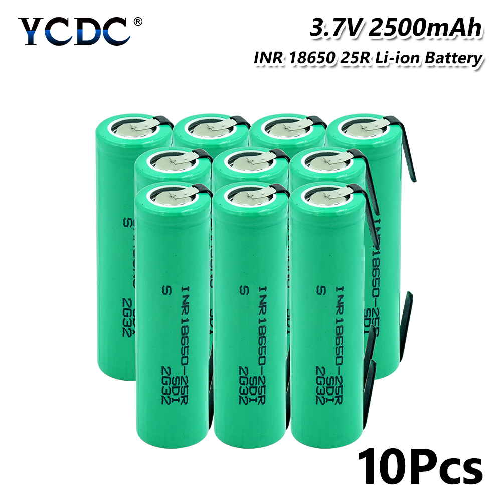 High Drain 20A INR 18650-25R Battery 3.7V 2500mAh Rechargeable Lithium Batteries + DIY Nickel Piece For Flashlight