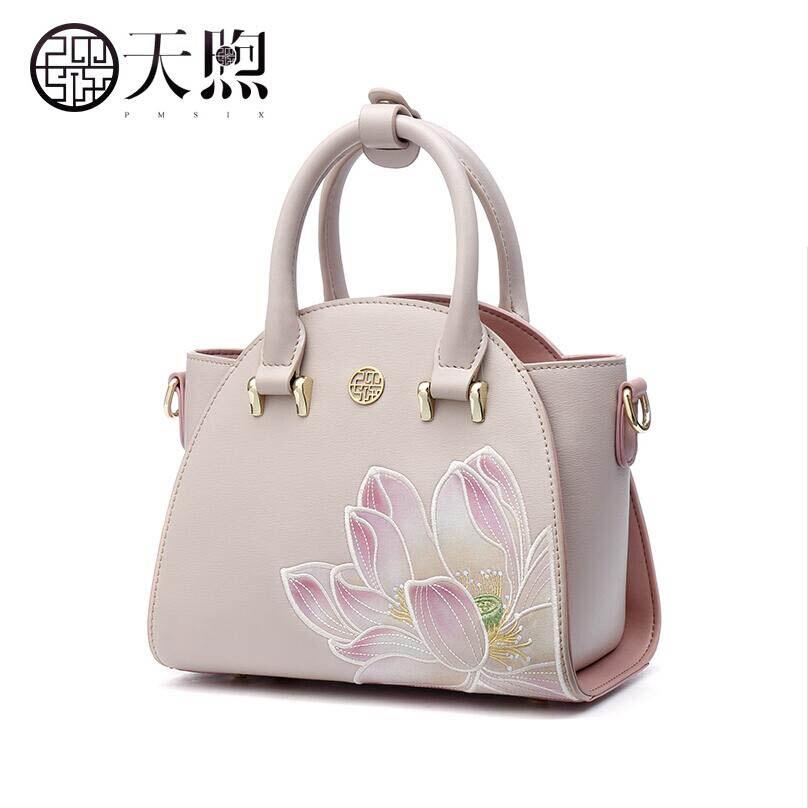 Pmsix2018 High quality luxury fashion high end leather wild bag shoulder mini bag embroidered ladies leather handbag Messenger b