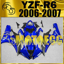 Motoegg Injection Fairing Fit YZF-R6 YZF R6 2006 2007 Plastic Blue Y66M32 + Tank   Motorcycle plastic