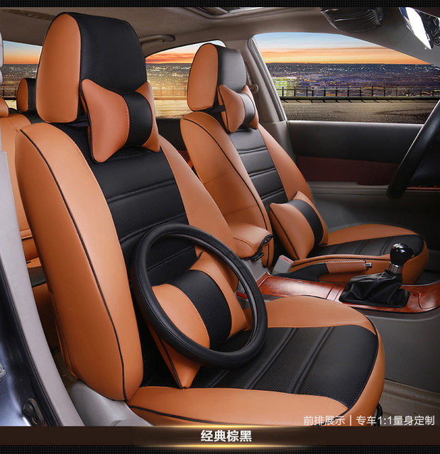 New Automotive Car Seat Covers Pu Leather For ROVER 75 MG TF 3 6 7 5 Maserati Coupe Spyder Quattroporte Maybach Free Shipping