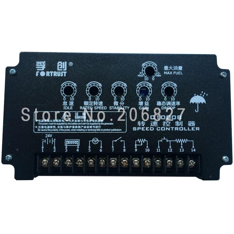FORTRUST SPEED CONTROLLER Generator accessories Fortrust speed controller C1000B, governor speed control board цена