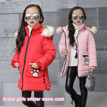 2016 new kids girl winter coat jacket for baby 4 13 year children girl princess warm