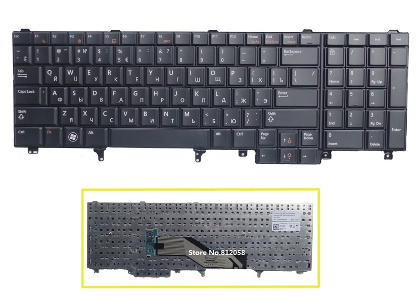 SSEA New Russian keyboard for Dell Latitude E6520 <font><b>E5520</b></font> E5520M E5530 E6530 E6540 M4700 M6700 laptop RU keyboard image
