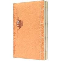 Конфуций двуязычный Analects Конфуция китайская философия история книга на китайском и французском 392 страниц