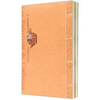 Confucius bilingue Les Entretiens de Confucius chinois philosophie histoire livre en chinois et Français 392 Pages