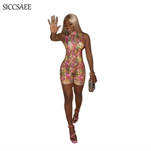Colorful Plaid Print Tie Dye Bodycon Bodysuit Back Zip Rhinestone Sequins Glitter Bandage Jumpsuit Shorts Sleeveless Rompers