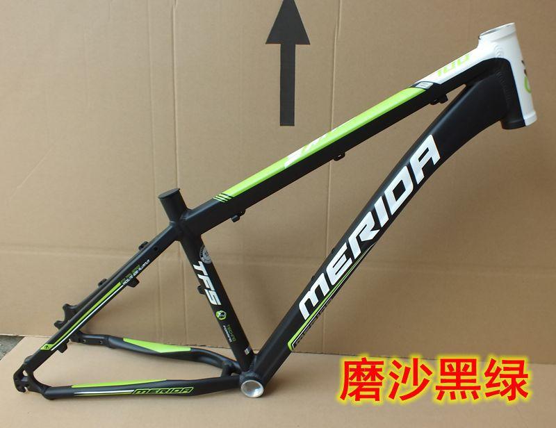 Free shipping Merida TFS700 mountain bike frame bicycle aluminum ...