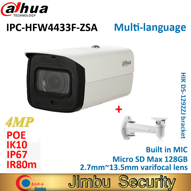 Dahua IPC-HFW4433F-ZSA starlight 4MP IP camera 2.7mm ~13.5mm varifocal motorized lens IR80m POE IK10 built-in MIC SD slot 128GB dahua ip camera poe 4mp ipc hdbw4433r zs starlight 2 7mm 13 5mm motorized lens h2 65 ir50m sd card slot ip67 ik10