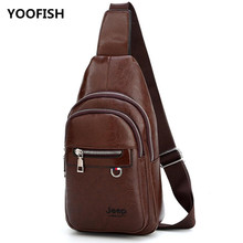 Hot sale PU chest bag, shoulder new mens outdoor single crossbody bag for men XZ-098 Free shipping.