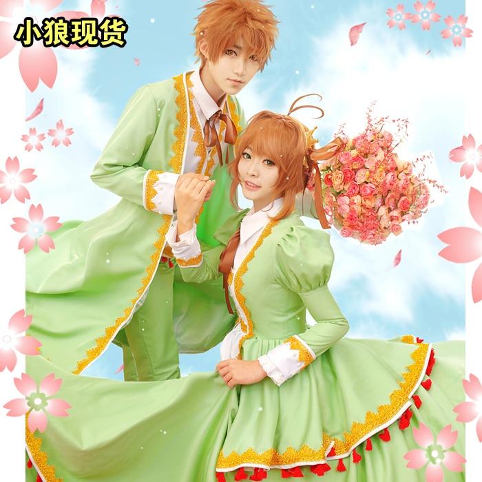 Carte Captors Sakura Syaoran Li Sakura Kinomoto 20th anniversaire Cosplay Costume vert cour uniforme chemise + gilet + manteau + pantalon + cravate