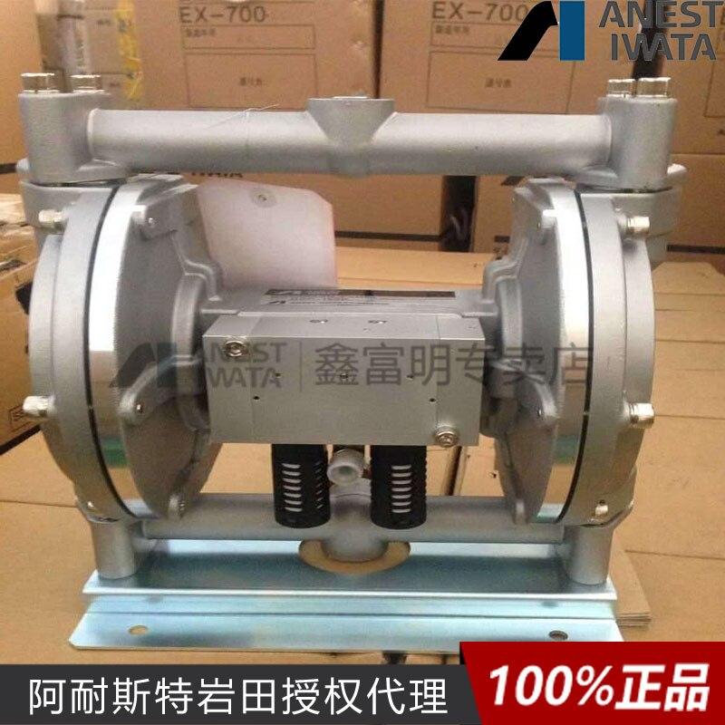 Pompe à membrane pneumatique DDP-160