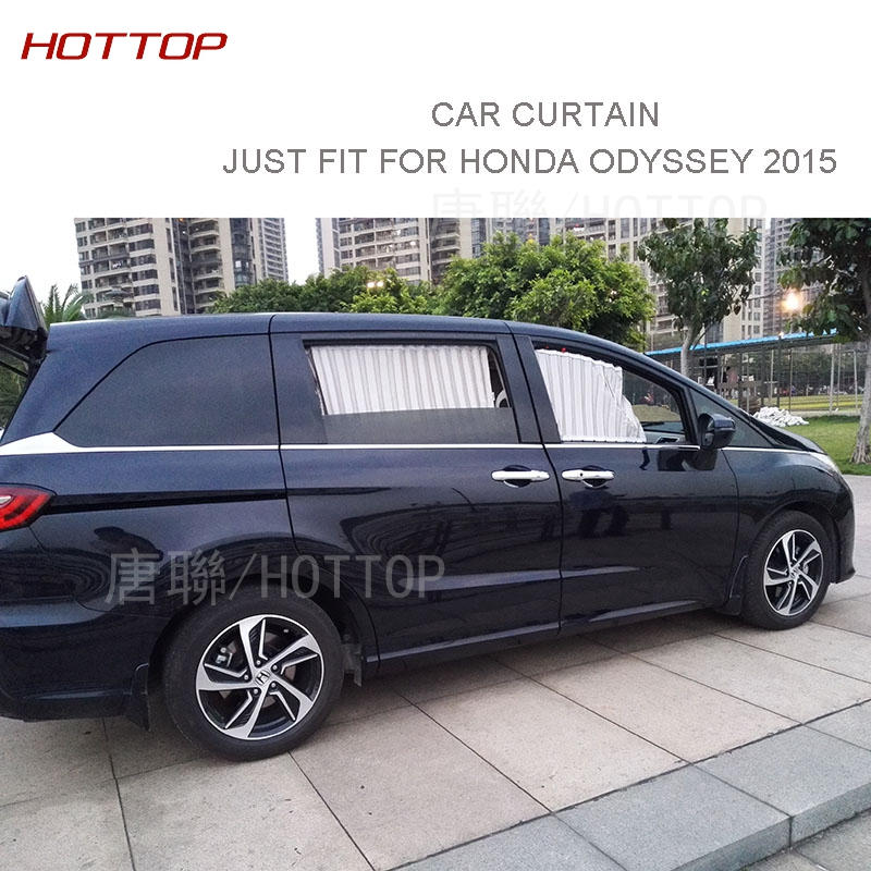Special Curtain Shrinkable Windowshade car Curtain For Auto Car Side Windows only for Honda Odyssey 2015 2016 car styling шторки sapfire car curtain 37х44 sca 0002s