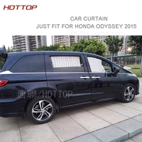 Special Curtain Shrinkable Windowshade car Curtain For Auto Car Side Windows only for Honda Odyssey 2015 2016 car styling