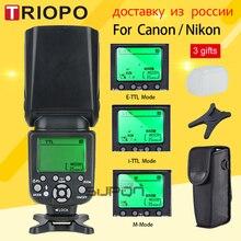 TR-988 TRIOPO Flash Speedlite TTL Flash de La Cámara Profesional con Alta velocidad de Sincronización para Canon y Nikon Digital SLR Cámara Superior vender