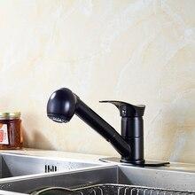 Масло Втирают Бронзовый Твердой Латуни Кухня Раковина Кран Pull Out Смесителя Горячей и Холодной Воды Кран с Крышкой