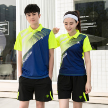Стиль бадминтон одежда, Zumaba Для женщин Для мужчин теннис матч команда обучение одежда, теннис рубашки девушка, теннисная юбка дамы