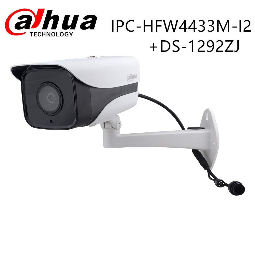 Dahua 4MP Bullet POE IP Camera DH IPC-HFW4433M-I2 Starlight IR80 Built-in SD Slot With Bracket DS-1292ZJ Replace IPC-HFW4431M-I2