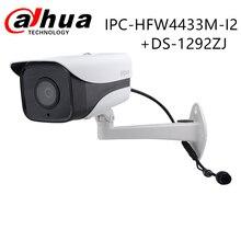 Dahua 4MP цилиндрическая POE ip-камера наблюдения DH IPC-HFW4433M-I2 Starlight IR80 Встроенный слот SD с кронштейном DS-1292ZJ замены IPC-HFW4431M-I2