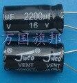 Entrega gratuita. 16 v 2200 uf 2200 uf condensador electrolítico